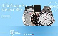 Спестете време с ръчен часовник