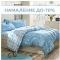 Няколко полезни съвета за избор на спално бельо - Как да изберем най-подходящото спално бельо?